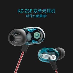 Image 2 - Kz Zse Hifi Bass Sport In Ear Oortelefoon Dynamische Driver Noise Cancelling Headset Hifi Oordopjes AS10 Zst ZS3E EDR1 ED9 Zsn AS10 ZS10