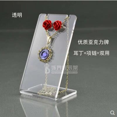 Acrylic Earring Display Stand Necklace Stand Jewelry Multi-function Stand Small L-shaped Frame Plexiglass Frame