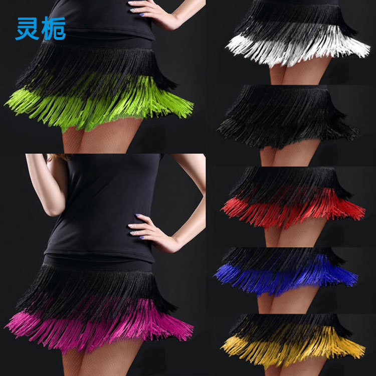 New Design Hot Sale Adult Lady Dance Dance Skirt Children Double Tassel Latin Dance Skirt Fringed Skirt Contains