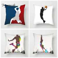 Fuwatacchi Cartoon Style Cushion Cover Multi-color Basketball Athelete Printed Pillow Cover Decorative Pillows For Sofa Car