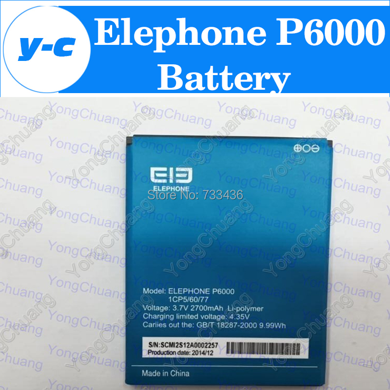 Coupon elephone p6000