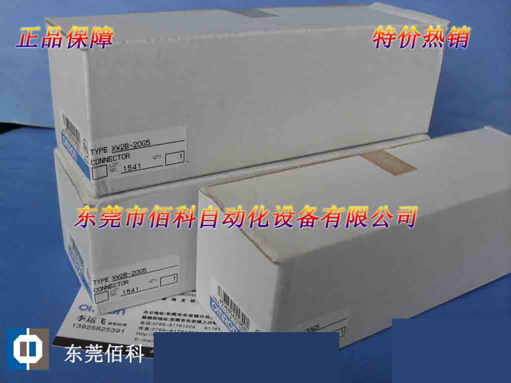 New original line terminal XW2B-20G5 warranty for one yearNew original line terminal XW2B-20G5 warranty for one year