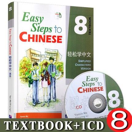 Chinois apprentissage facile étapes vers le chinois 8 (manuel) livre pour enfants enfants étudient les livres chinois avec 1 CD (chinois et anglais)