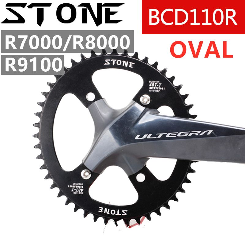 Stone 110 BCD Oval Chainring For Shimano R7000 r8000 r9100 Aero Narrow and Wide 42 46