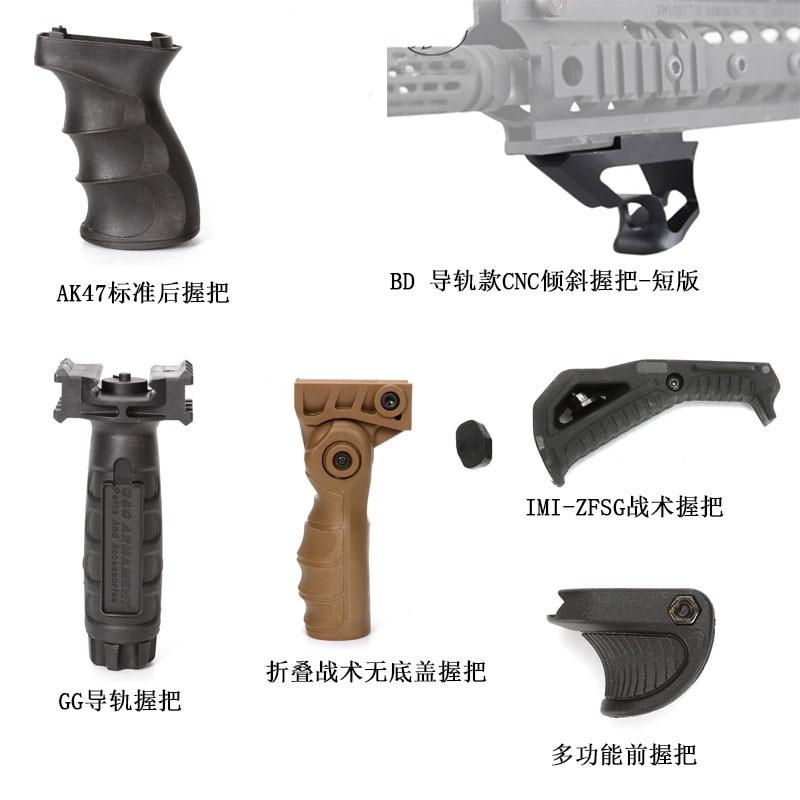 Gel balle pistolet AK47 poignée GG guide poignée ZFSG tactique grip Pliant poignée BD CNC incliné grip accessoires sports de Plein Air
