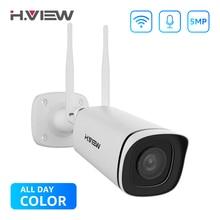 H. ANSICHT 5MP IP Kamera Wifi Außen 2,4G 5G IP Kameras Wifi Onvif Volle Zeit Farbe Cctv kamera Im Freien h.265 CCTV Kameras 1080P