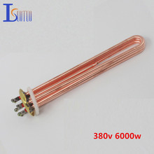 ФОТО 270mm65mm cap 220v 6000w electric heating tube with temperature control hole heating element boiler stainless steel