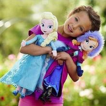 Горячая мода оригинальные уникальные подарки Высокое качество милые игрушки для девочек принцесса Анна и Эльза Кукла Pelucia Boneca плюшевая Эльза