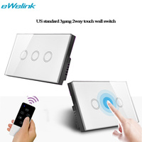 MakeGood US Standard Wireless Remote Switch Touch Control 3 Gang 2way Light Switch With RF Wall