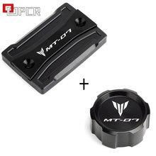 חדש הגעה לוגו MT07 אופנוע CNC קדמי + אחורי בלם נוזל מאגר כיסוי כובע עבור ימאהה MT 07 MT 07 FZ07 2015 2020 2019 2018