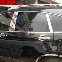 6 pièces accessoires en acier inoxydable fenêtre garnitures piliers centraux B   C pilier couverture garniture pour Honda CRV CR-V 2007 2008 2009 2010 2011