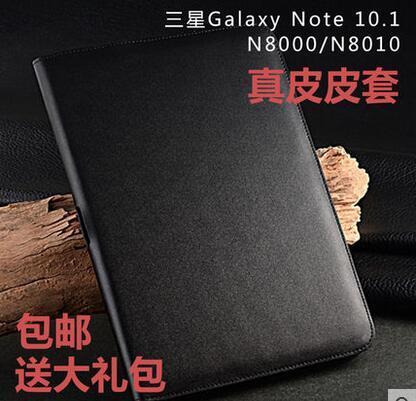 Кожаный Чехол Чехол для Samsung Galaxy Note 10.1 N8000 N8010 N8020 Tablet Cover GT-N8000 + Подарок