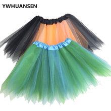 YWHUANSEN – jupe en Tulle Patchwork coloré pour filles, vêtements à trois couches pour enfants filles, jupe de danse Tutu, robe de bal