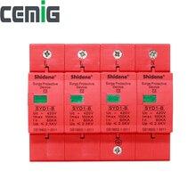Cemig SYD1 B SPD 4P 100kA ~ 420VAC ev dalgalanma koruyucusu koruyucu düşük gerilim parafudr cihaz yıldırım koruma