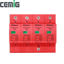 Cemig SYD1 B SPD 4P 100kA ~ 420VAC البيت عرام حامي واقية الجهد المنخفض جهاز القبض البرق الحماية