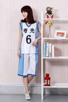 Japanese Anime Kuroko No Basket Aomine Daiki TEIKO NO 6 Number 6 Basketball Jerseys Cosplay Costumes