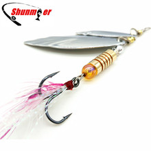 SHUNMIER 3pcs 7.8g 85mm Spinner Baits Metal Spoon Fishing Lure Spinnerbait Pesca Peche Tackle Wobblers Hard Lures Jig Lures