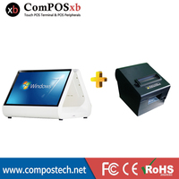 New 12inch LCD monitor cheap pos system for restaurant touch screen terminal cash register all in one pc