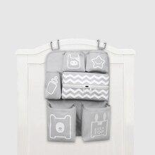 Organizador para cuna de bebé, pañal para recién nacido, apilador, bolsa para cochecito, portabotellas, almacenamiento de artículos para bebé, juego de cama para bebé, accesorios