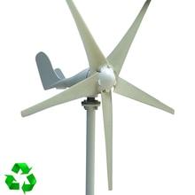 400 Вт Генератор ветряной турбины переменного тока 24 В 2,0 м/с низким запуском скорости ветра, 5 лезвий 650 мм, с контроллером заряда