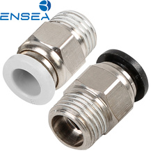 Factory PC Trachea Thread Through Joint Copper 3/8 Pipe Connector  Pneumatic Fast Metal 4mm 6mm 3D Printer Accessories