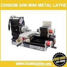 Z20002M 24 Вт Металлический Мини-токарный станок/24 Вт, 20000 ОБ/мин Дидактический металлический токарный станок