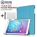 """Смарт тонкий PU стенд крышка защитный чехол кожа Для Huawei MediaPad t2 pro 10 """"(FDR-A03L) tablet защитный кожаный кожи"""