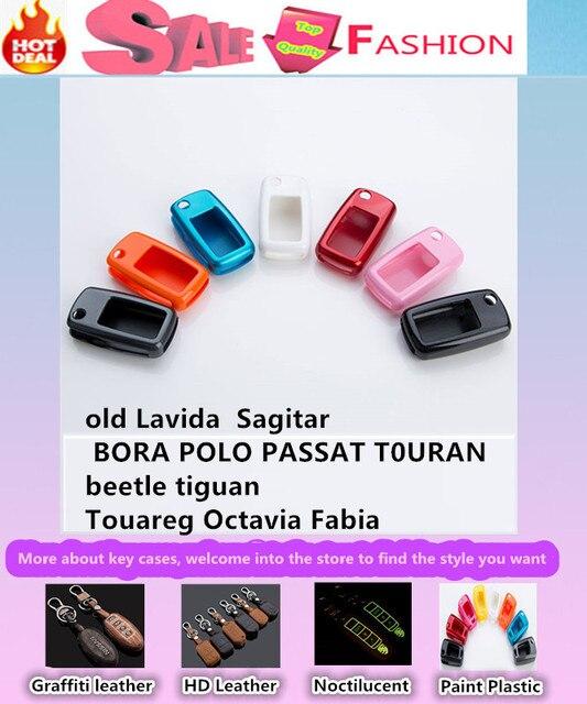 ABS Краска ключи мешок случаях цепи Бумажник раза для старых Lavida Sagitar БОРА ПОЛО PASSAT T0URAN beetle Touareg tiguan Octavia Fabia