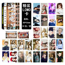 KPOP 2018 HOT TARA Postcard PHOTO cards k-pop TARA lyrics poster+sticker 30 pcs greeting LOMO card k pop Photocard Album(China)