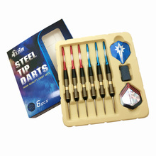 High Quality Darts Set 23g Needle Copper High-Grade Color Box with Grindstone Free Shipping