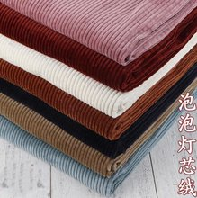 9colour Cotton corduroy suiting wool pu fabric shirt coat Party printing super hollandais sequin design college A295