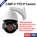 High Speed PTZ 2MP Mini 4 Inch IP Camera 1080P Outdoor Waterproof IP66 18X Optical Zoom IR 80m P2P Cloud iPhone Android View