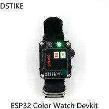 DSTIKE ESP32 ووتش DevKit