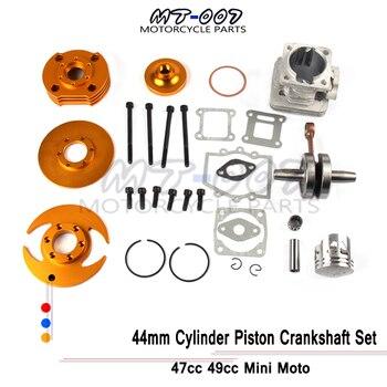 Kit de gran cilindro de alto rendimiento, pistón cilíndrico de 44mm, juego de cigüeñal para minimoto Dirt Pocket de 47cc y 49cc