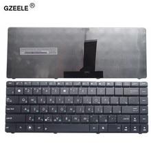 Клавиатура для ноутбука ASUS X42J X43 X43S N43sl B43J N43SN P43 A83S X44H U31S