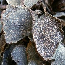 200g Yunnan wild black truffle dried truffle pig arch wild fungus hot sale