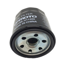 CF moto MOTO ATV UTV  SAND BUGGY 4X4  0180 011300 0B00 188 500  500CC oil filter assembly