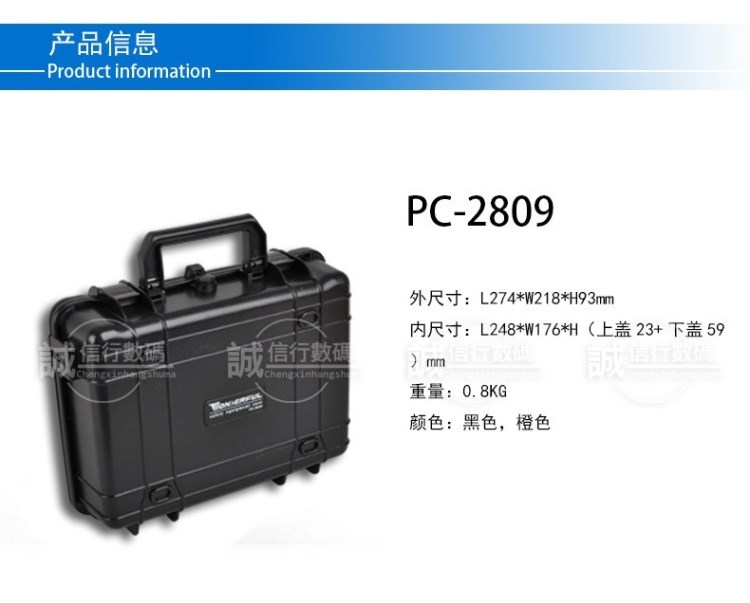 CD50     Wonderful safety box pc-2809 cabinets syncronisation sponge multifunctional usage tool box