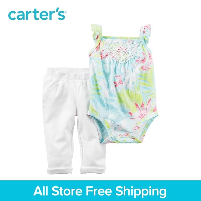 2pcs Fun Floral Flutter Bodysuit Pant clothing Sets Carters baby children kids girl spring summer 121H104