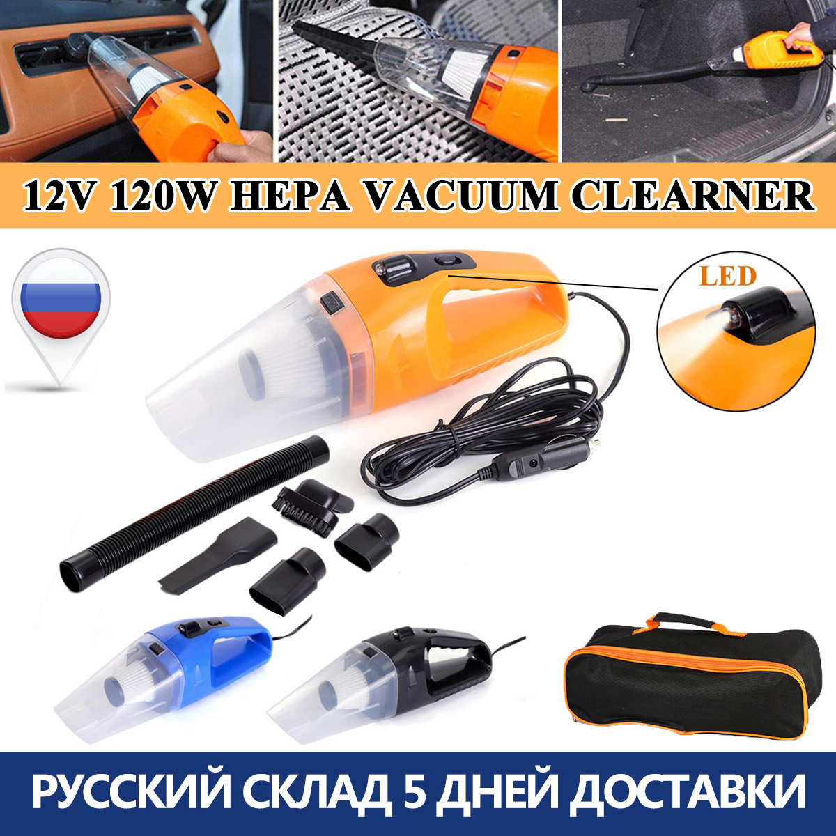 Car-Vacuum-Cleaner Black Portable 120W 12V Wet Russian-Stock Dry Dual-Use High-Powerful