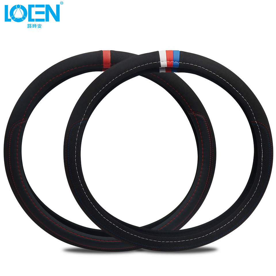 LOEN Suede Car Steering Wheel Cover Steering-wheel Cover Car-styling Automotive Accessories Plush leather Rubber 37CM Universal