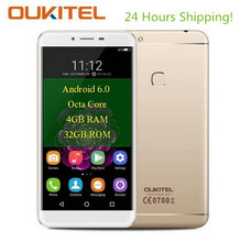 OUKITEL U15S 4G Smartphone Android 6.0 MTK6750T Octa-core 4 GB + 32 GB 16.0MP + 8.0MP Fingerabdruck 5,5 zoll IPS 1080 P FHD Handy