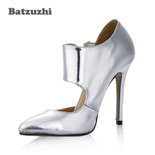 Batzuzhi Sexy 12cm Shoes Women Pointed Toe Silver Leather High Heel Pumps Two Buckle Straps Sliver Pump for Wedding/Party