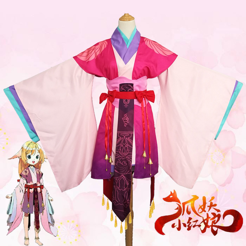 Demon Fox Fairy Tushanyaya Ancientry Dress Uniform Cosplay Costume For Women Free Shipping Home Anime