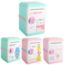 Best selling creative explosion childrens automatic piggy bank Creative deposit machine password new exotic toys