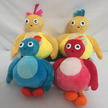 Doggy for sale New Twirlywoos Chickedy Chick Peekaboo Plush Doll Toy Set of 4 Best birthday present for children Christmas gift