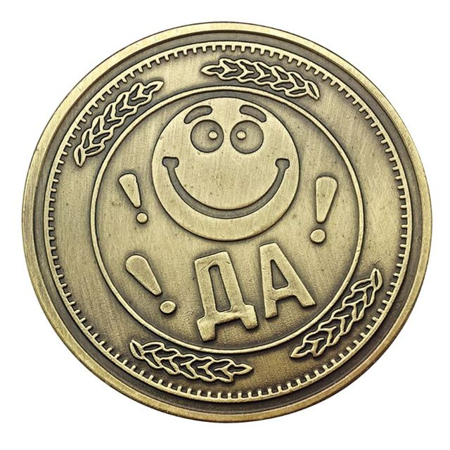 https://ae01.alicdn.com/kf/HTB1m2d6aInrK1RkHFrdq6xCoFXa4/Happy-Sad-Face-Lucky-Coin.jpg_640x640.jpg