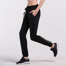 Cozy Loose Women s Running Sports Thin Long Pants Outdoor Supper Strecth font b Fitness b