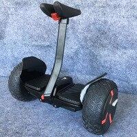 Внедорожный электрический скутер самобалансирующийся Ховерборд 2 колесный Электрический скейтборд Электрический Смарт скутер дистанцион
