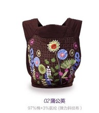 Hipseat Manduca 2016 New Baby Slings Sling Shoulder Straps Travel Out Maternal And Child Supplies The Portable Suspender Belt